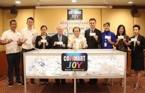Commart Joy 2016  จับรางวัล